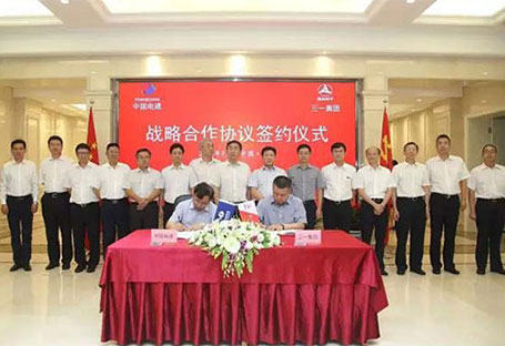 Sany Group to Strengthen Cooperation with Power China