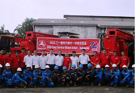 Sany Launches 2016 Drilling Rig Service Tour in Indonesia
