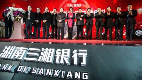 China's Sany sets up commercial bank