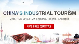 CHINA'S INDUSTRIAL TOURISM