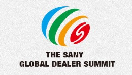 SANY First Global Dealer Summit
