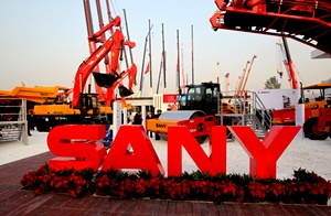 SANY di Bauma Exhibition di Shanghai, China