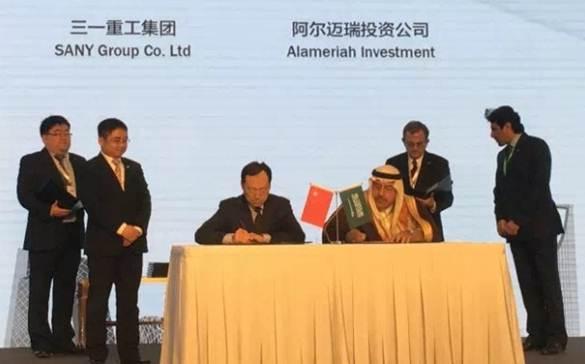 مجموعة ساني تدخل سوق السعودي في مجال الاسكان التصنيع  لبناء 5000-50000منازل