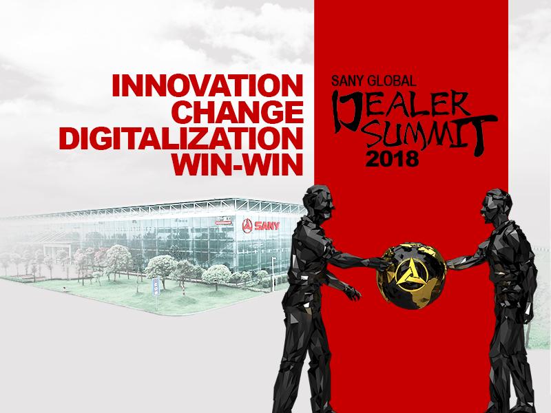 Sany Global Dealer Summit 2018