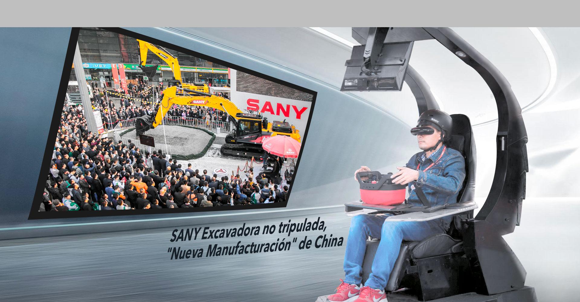 SANY EXCAVADORA NO TRIPULADA
