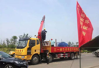 Sany-Palfinger Supports Chinese Yancheng Tornado Relief