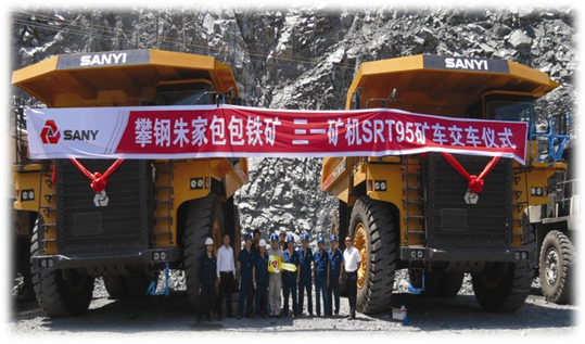 SANY SRT95 Mining Truck Works in Sichuan Panzhihua