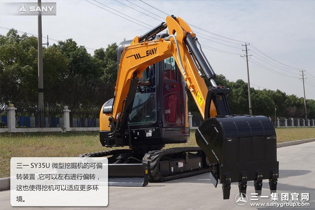 SANY SY35U mini excavator designed for tight zone operations - SANY
