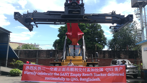SANY delivers reach stackers and empty container handlers to customers in Chittagong, Bangladesh