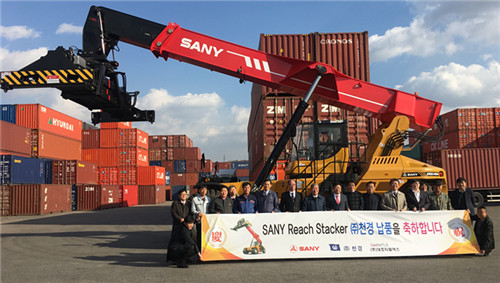 Sany Tier 4 Reach Stacker successfully delivered to CHUN KYUNG SHIPPING CO.,LTD.