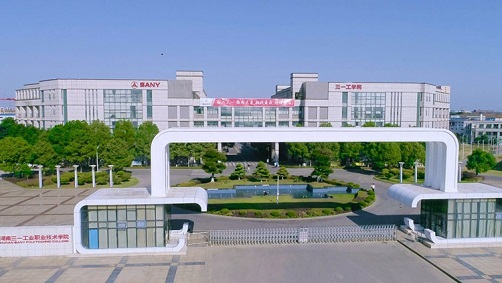 Profile of Hunan Sany Polytechnic College