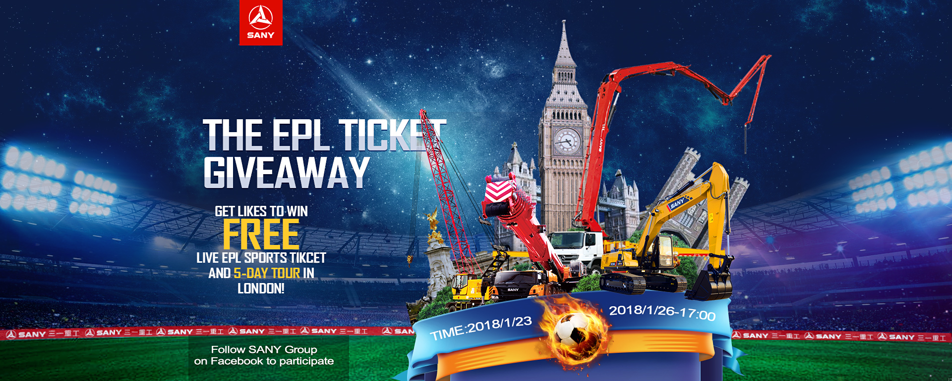 Get likes to win the FREE EPL sports ticket and 5-day tour in London