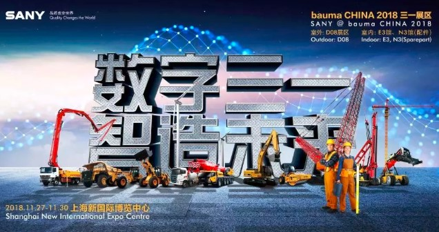 SANY is waiting for your attendance at BAUMA CHINA 2018