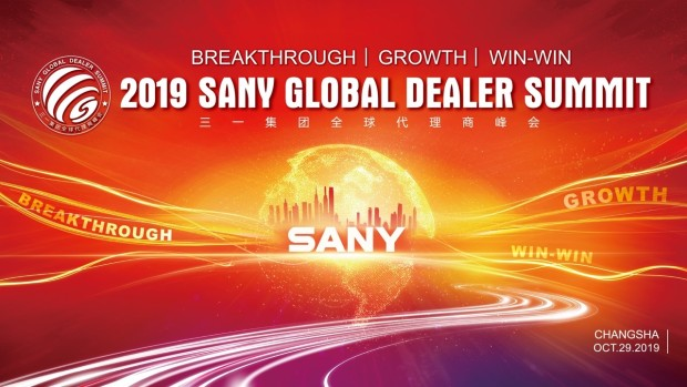 Breakthrough, Growth and Win-Win – SANY Global Dealer Summit 2019 Will be Held Themed by
