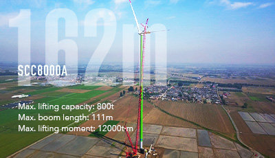 SANY crane: Asia's highest touch to quality In Luanhekou wind farm, a nacelle of wind turbine whose power reaches 3.8MW is carefully raised to match the 162-meter-high tower with the help of SCC8000A, the sought-after crawler crane of SANY. According to the plan for the second development phase of