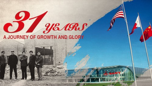 SANY'S 31 YEARS: A JOURNEY OF GROWTH AND GLORY
