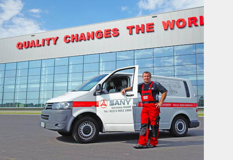 "Sany Group Presents ""Global Camp"" Leading International Style at CONEXPO-CON/AGG 2014"